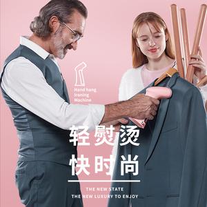 韩国现代手持挂烫机家用蒸汽电熨斗迷你小型旅行烫斗熨烫衣服机