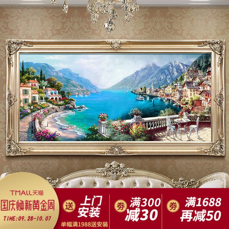 欧式客厅手绘油画定制地中海风景别墅挂画酒店壁画 客厅装饰画