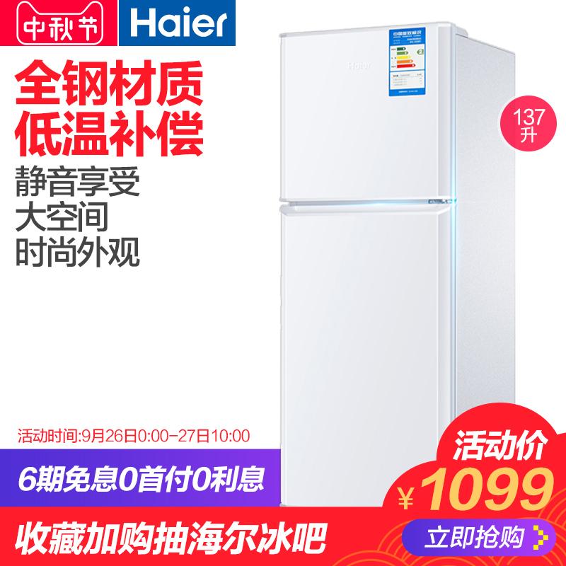 Haier-海尔 BCD-137TMPF 海尔冰箱双门 小冰箱小型 家用节能冷藏