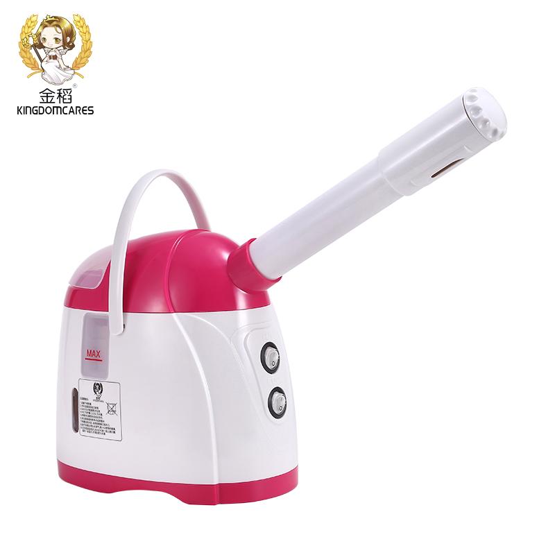 金稻蒸脸器美容仪冷热双喷补水仪器喷雾机蒸面器ag111.ap|开户嫩肤蒸脸机