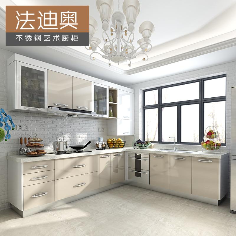 法迪奥不锈钢橱柜定做厨房装修设计小户型简约开放式整体厨柜定制