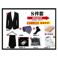 Jacket costume Others Suits 1