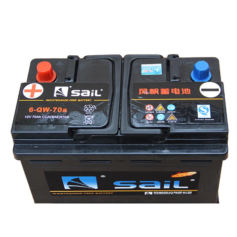 风帆蓄电池汽车电瓶6QW70a适配君越君威CC迈腾途观帕萨特