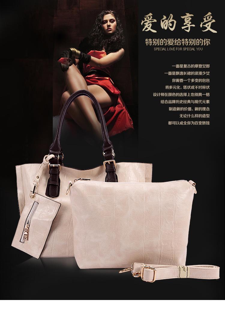 2015春夏新款品牌女包 欧美时尚单肩斜挎包 压花鳄鱼纹女士包包邮