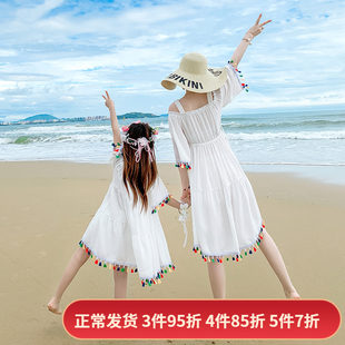 Parent-child outfit mother women's summer foreign style 2019 new Korean version of the seaside vacation super fairy white was thin beach skirt