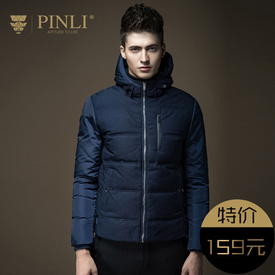 PINLI products autumn and winter new men's clothing warm down jacket men's jacket tide D163408031