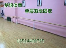 Инвентарь для танцев Dreams sports