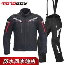 Мотокостюм Motoboy