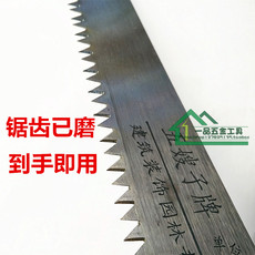 Ножовка Bending the saw with plastic