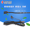 Yu-hao air conditioning parts hang temperature probe room temperature package 15K brass temperature package 20K sensor
