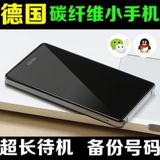 Китайский бутик телефонов Yucca