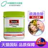 澳洲Swisse大豆卵磷脂软胶囊150粒中老年保健品血管清道夫软磷脂