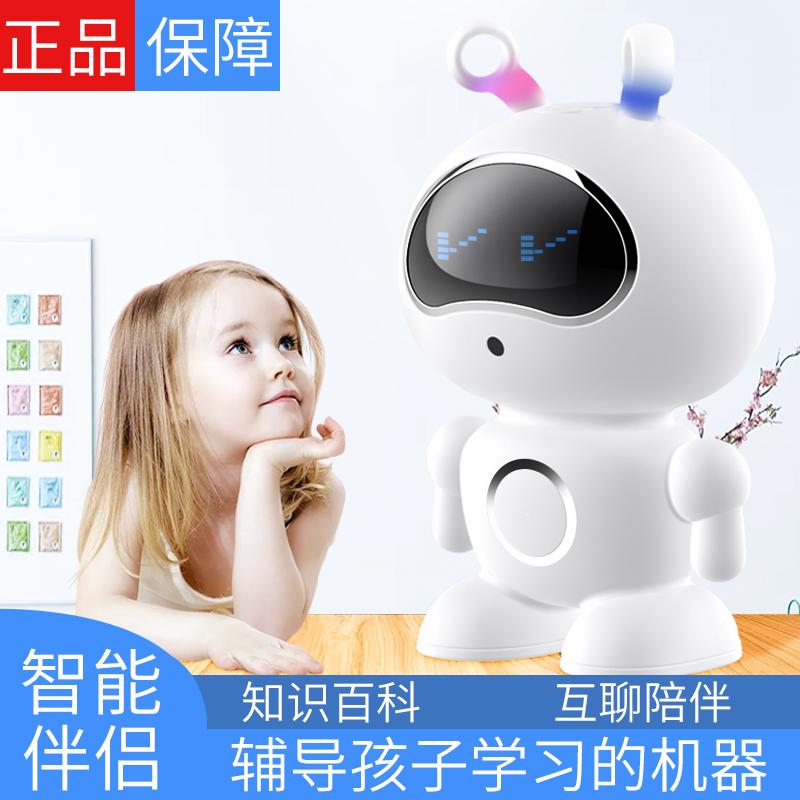 早教机智能机器人对话语音高科技玩具儿童小男孩女孩学习教育遥控
