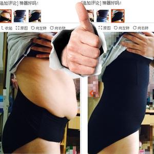 大码高腰瘦身收腹内裤女性感紧身胖mm产后收腰束缚提臀塑身裤薄款