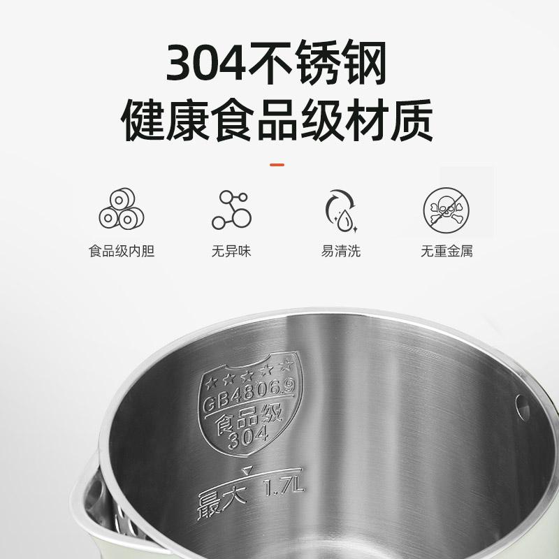 九陽電熱水壺家用熱水壺燒水壺自動斷電保溫一體開水壺1.7L大容量