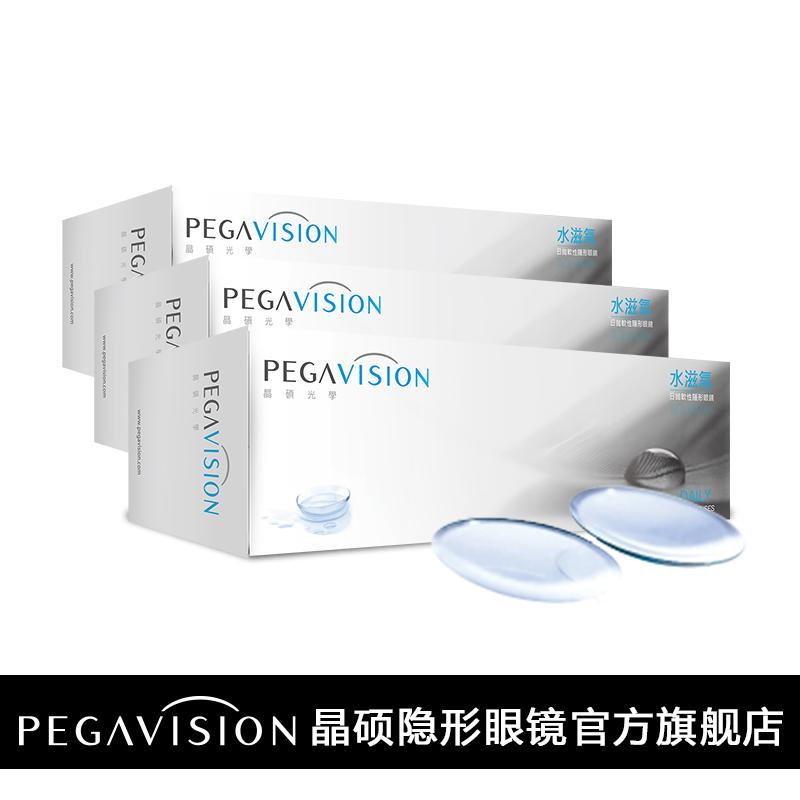 (量贩价2组立减300)晶硕水滋氧透明隐形近视眼镜日抛30片X3