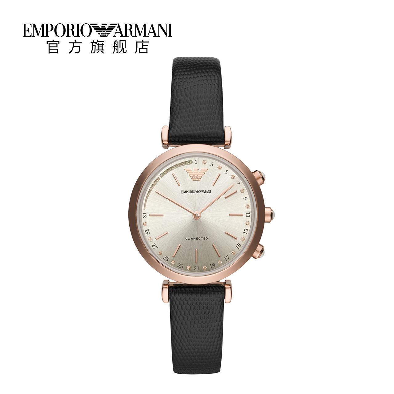 Armani阿玛尼官方正品新款镶钻电子手表女 时尚皮带智能表ART3027