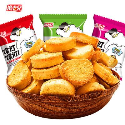 天猫淘宝内部优惠券_米老兄 粗粮早餐全麦馍丁 12包/500g