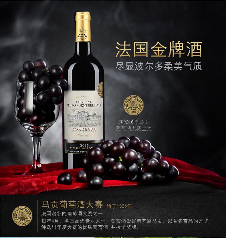 银麓谷酒庄红葡萄酒20160930_01.jpg