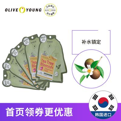 【韩国化妆品】韩国DEWYTREE自然晨露茶树面膜5片保湿补...