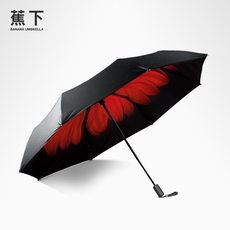 Зонт Bananaumbrella bu2016bh3/200 Banana Umbrella