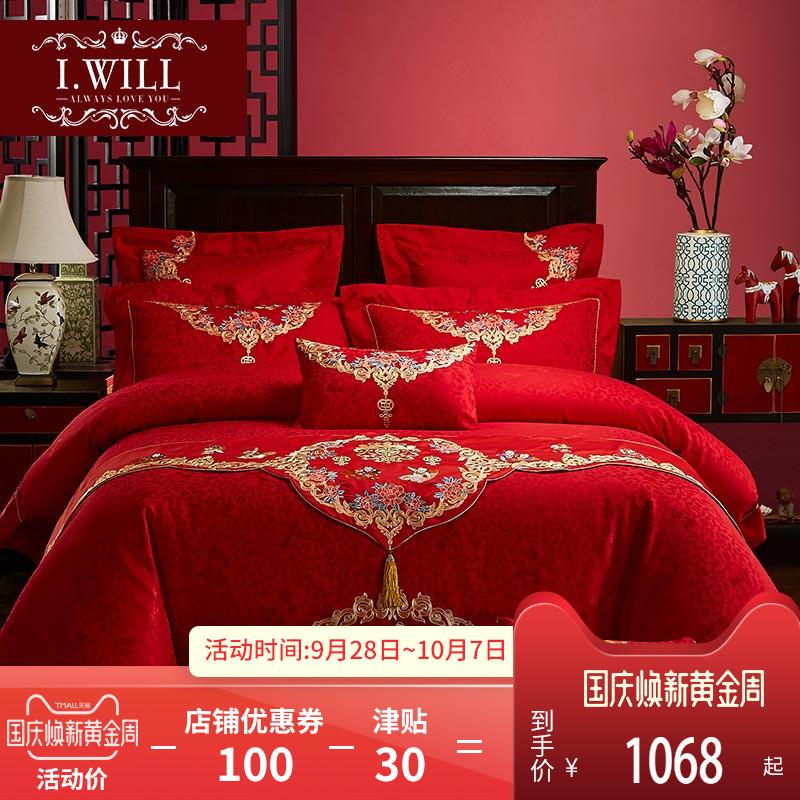 送床旗】中式百子图刺绣婚庆四件套大红色结婚被套新婚房六十件套