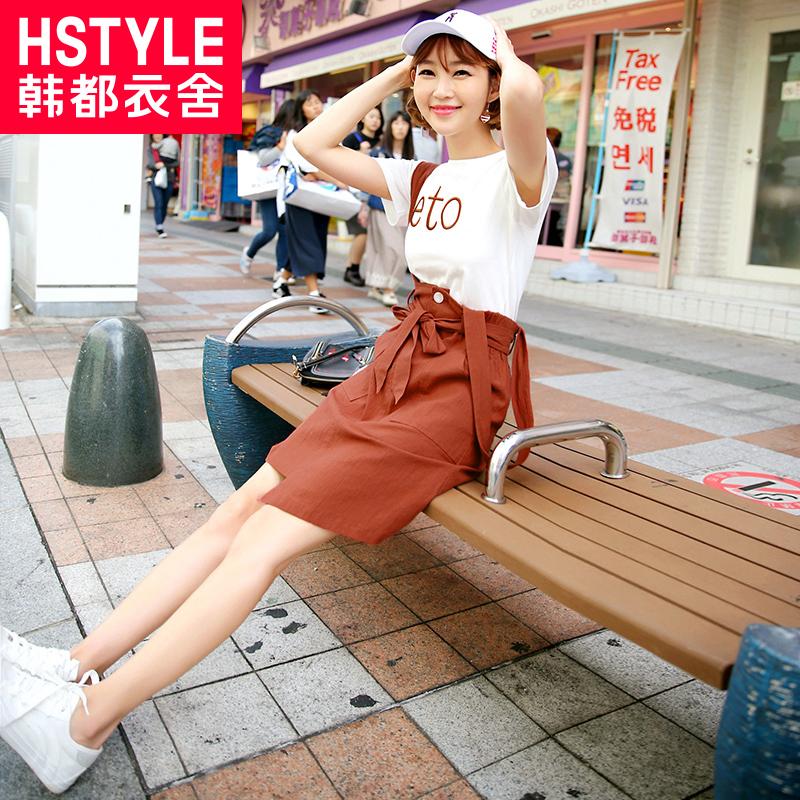 韩都衣舍2018夏装新款韩版女装系带背带学生时尚套装裙OR7385槿