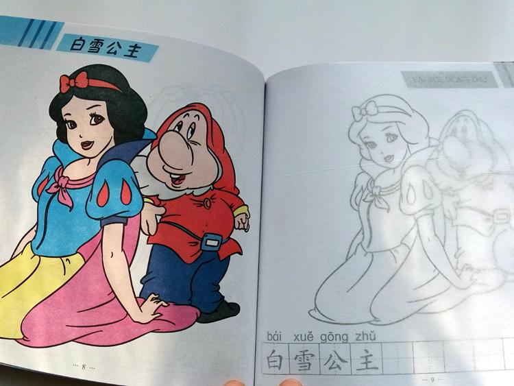 白雪公主简笔画涂色本填色本学画画本一笔画本芭比公主儿童描画本图片
