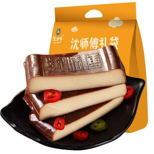 沈师傅鸡蛋干10袋四川特产豆腐干豆干小包装散装成都小吃零食150g