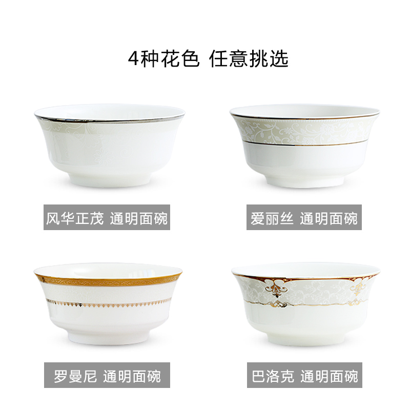 Use of household of jingdezhen ceramic Bowl of salad Bowl Chinese contracted jobs ceramic ipads China tableware hot 6 inches rainbow such use