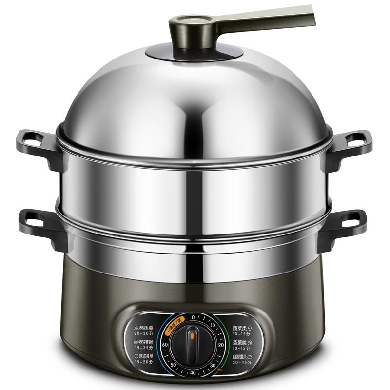 苏泊尔电蒸锅多功能家用自动断电蒸汽锅3层大容量电蒸笼蒸菜器