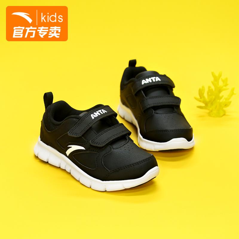 安踏童鞋儿童运动鞋2018春秋新款官方正品小童男童皮面休闲跑步鞋