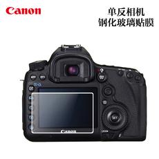 Защитная пленка для дисплея фотокамеры Canon