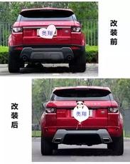 Бампер Land Rover