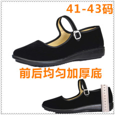 туфли Old Beijing cloth shoes 265