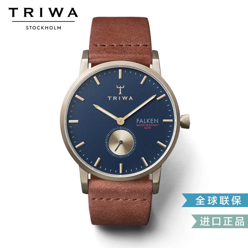 Triwa手表男正品防水石英表时尚休闲复古植鞣革皮带手表男潮dw-f
