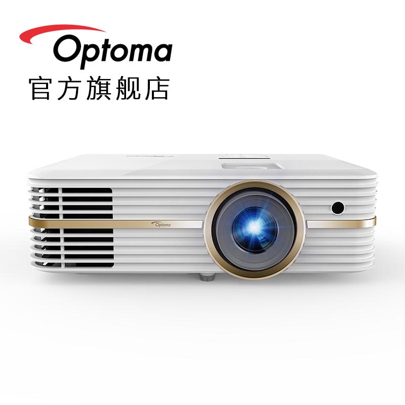 Optoma奥图码UHD566家用投影仪4K高清投影机1080P蓝光3D家庭影院