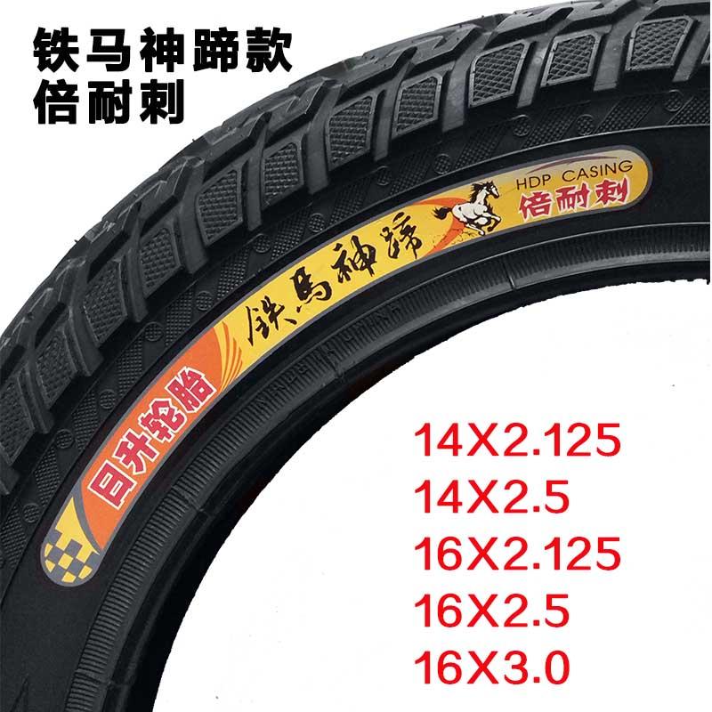 Шины для электрических автомобилей Chaoyang xk953 14x16 2.125/2.50/3.0