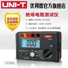 Мегаомметр UNI/T ut501a 250V/1000V/500v