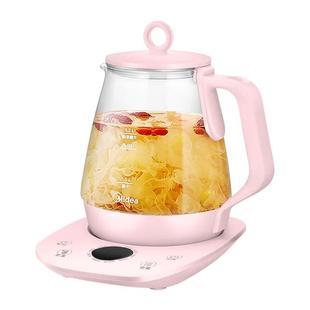 美的养生壶全自动加厚玻璃黑茶花茶养身壶煮茶器燕窝电烧水壶