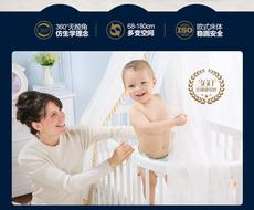 Детская кровать Fang Wei furniture BB
