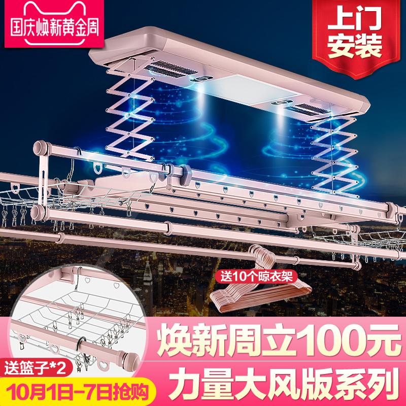 科耐特 集成吊顶伸缩晾衣机智能遥控晾衣架阳台大风版实体店同款
