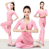 依徕乐高端竹纤维瑜伽服套装广场舞夏季瑜珈服显瘦瑜伽服三件套女