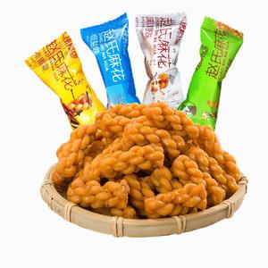 【天天特价】湖南特产零食含羞小麻花80个蜜蜂椒盐黑糖肉松原味