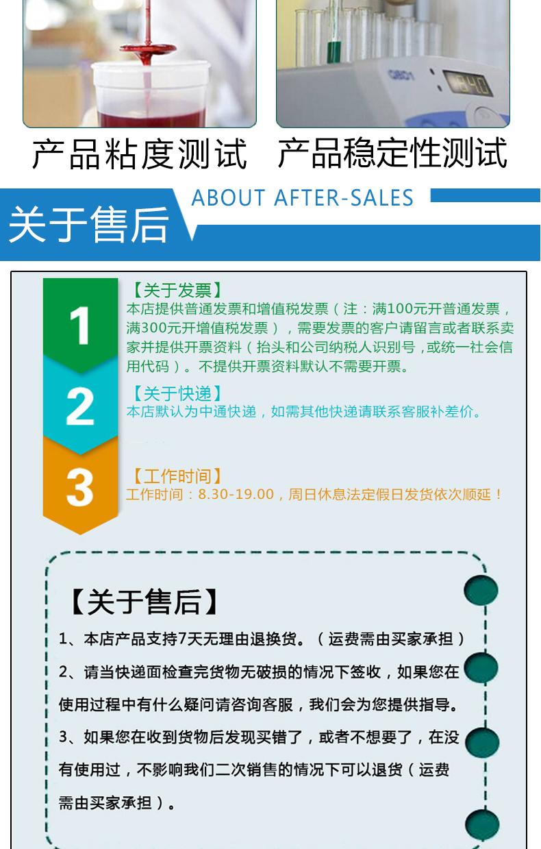 固特灵软性塑料胶详情页_13.jpg