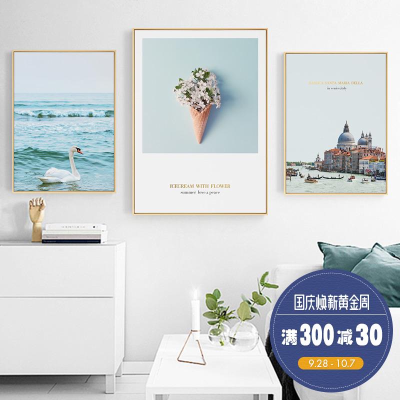 恋恋湖畔北欧装饰画客厅挂画天鹅建筑壁画沙发背景墙画蓝色小清新