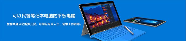 微软铭仁专卖店_Intel/英特尔品牌产品评情图