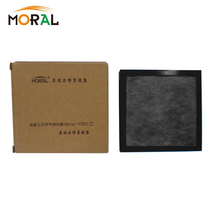 现货满4个包邮moral摩瑞尔空气净化器优氧立方Y50C 活性炭滤网