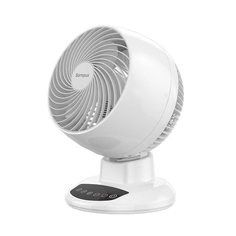 【桑普】台式家用智能静音空气循环扇