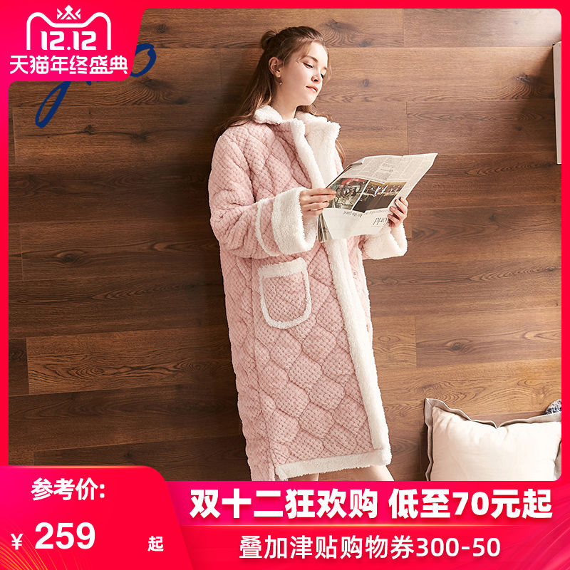 yso珊瑚绒夹棉睡衣女秋冬三层加厚加绒睡袍保暖家居服长款睡裙冬